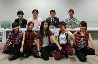 沖縄アイドルの台湾公演、サイトで運営資金募る