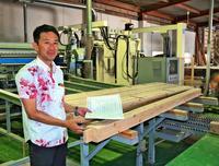 「住宅といえば鉄筋」の沖縄に変化? 木造の人気上昇、着工数1161戸で過去最高