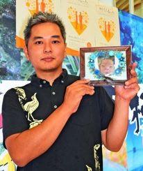 第1子宮城翔太郎君の写真を手にする宮城由勝さん