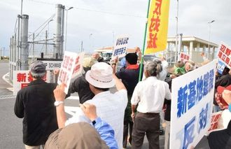 米軍キャンプ・シュワブに向かって「新基地建設反対」「サンゴをつぶすな」と抗議の声を上げる市民ら=22日午前、名護市辺野古