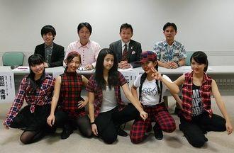 台湾ライブ運営資金の寄付を呼びかけるザ・ボーダーレス・ガールズのメンバーら(レキサス提供)