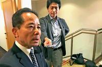 「期待に応える県連に」 自民沖縄、照屋会長が意欲