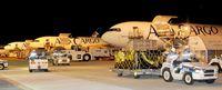 ANAの沖縄貨物ハブ、減便を正式発表 4路線運休