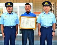 嵐の中、消防車4台に緊急給油 ガソリンスタンドを表彰 沖縄・読谷