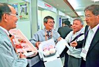 食を支える分野も、沖縄大交易会に出展 梱包製品や冷凍技術PR