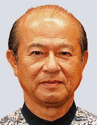 島袋俊夫氏