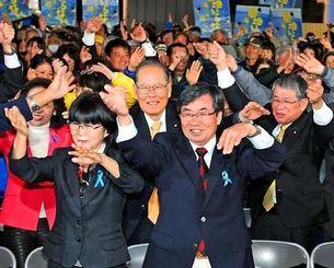 支持者とカチャーシーを踊り当確を喜ぶ稲嶺進さん(前列右)と妻の律子さん=19日午後10時18分、名護市大中の選対本部