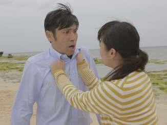 ゴリ(左)が監督・主演を務めた「born、bone、墓音。」のワンシーン(ⓒ沖縄県)
