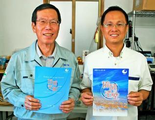 福建省での販売代理店契約を結んだ宮城社長(左)と方社長=那覇市内