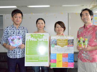 ブックパーリーOKINAWA2016をアピールする森本浩平委員長(左端)ら実行委員=14日、沖縄県庁
