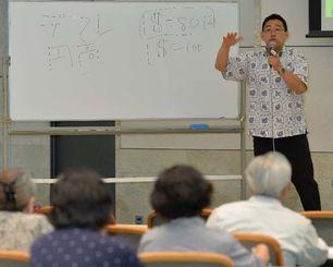 投資信託の基本知識や最新情報を紹介する特別セミナー=27日午後、宜野湾市・沖縄コンベンションセンター会議棟