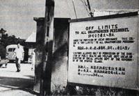 屋我地島の住民にも及んだ差別 ハンセン病療養所・沖縄愛楽園、開所から80年 過去を乗り越え将来構想