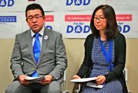 対北朝鮮、外交解決求める 元自衛官らの平和団体 基地所在地の危険性指摘