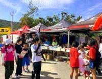尚巴志ハーフマラソンでドームが特別販売会 南城市