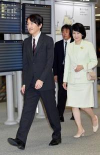 秋篠宮ご夫妻、ハワイへ出発 日本人移住150年