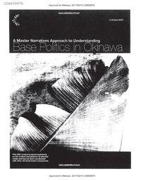 知らないうちに調査の的に… 沖縄県民驚き、CIAの世論研究