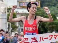 仲間が3連覇、女子は東江 尚巴志ハーフマラソン