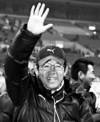 [時の人]/高校サッカー 前橋育英監督/山田耕介さん/選手の心も鍛え念願のV