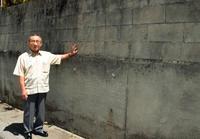 学校ブロック塀:通学路も点検作業へ 那覇・与儀小校区まちづくり協議会