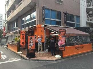 17日に開店するやっぱりステーキ吉祥寺店=15日、東京都武蔵野市(ディーズプランニング提供)
