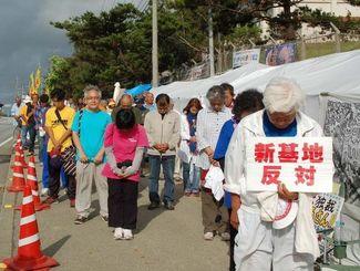広島原爆の犠牲者に黙とうをささげる市民ら=名護市辺野古、米軍キャンプ・シュワブのゲート前