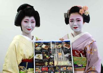 京都展への来場を呼び掛ける章乃さん(左)と佳つ扇さん=20日、沖縄タイムス社