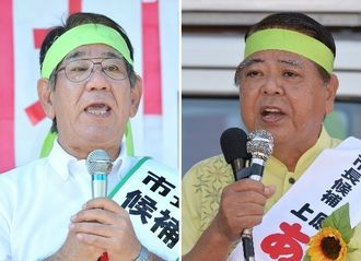 立候補を届け出た上原昭氏(右)と上原裕常氏