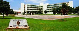 施工法がその後の民間建築などに影響を与えた旧海軍病院