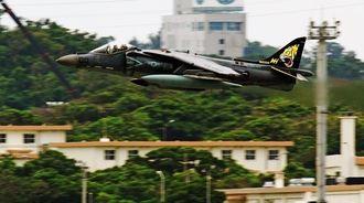 9月22日に嘉手納基地を離陸するAV8Bハリアー(読者提供)