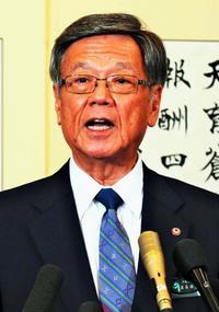 翁長知事、子の貧困対策「力を尽くす」 経済はアジアへ拡大