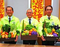 味わおう!沖縄の地産地消 「花と食のフェス」奥武山公園で26・27日開催