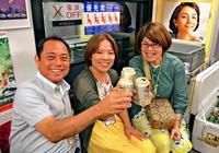 モノレールで乾杯! キリンビール招待、お酒とステージ堪能 那覇空港―首里駅