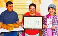 毎日試作重ねたロールパン、全国大会で特別賞 那覇「アトリエ種子」
