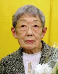 児童文学作家の森山京さんが死去 童話「きつねの子」シリーズ