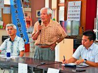 [よみがえる古里 1935沖縄]/古謝の歴史 写真でたどる/「助け合い活動で発展」/沖縄市 比屋根さん 82年前鮮明に