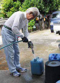 沖縄・座間味村、14日ぶりに断水解除