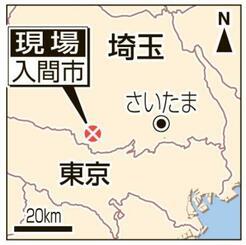 埼玉県入間市の現場