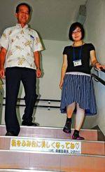 「標語がおもしろくて階段を使いたくなる」と話す仲本副市長(左)と市職員=2日、沖縄市役所