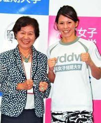 スポンサー契約を結んだプロキックボクサーの田嶋はる(右)と沖縄女子短大の鎌田佐多子学長=那覇市国場の同大