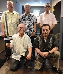 約50年ぶりにそろった元泡瀬青年会のメンバー。人物の並びはいずれも(前列右から)當眞さん、富名腰さん。(後列右から)高江洲さん、小渡さん、兼島さん=沖縄市内