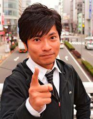 「沖縄でも定期的にショーを開く。東京で培った技を見せたい」と語る三志郎さん=東京都港区