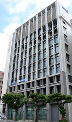 沖縄海邦銀行(資料写真)