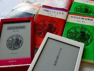 ひるぎ社の書籍と電子書籍