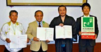 野国町長(左から2人目)と青木理事長(同3人目)らが避難ビルの協定を結んだ=20日、北谷町役場