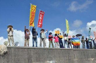 辺野古漁港から沖合の海上保安庁に抗議する市民ら=26日午前10時すぎ