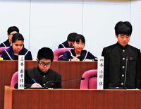 中学生議員14人 鋭い質問や提案/多良間で子ども議会