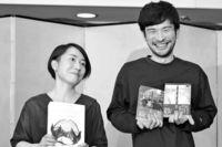 三島賞に古谷田さん/山本賞は小川さんに