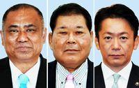 石垣市長選2018:きょう告示 陸自配備争点に三つどもえへ