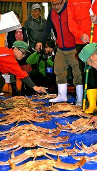 ズワイガニ漁を規制/鳥取 豊漁で規定量9割超す