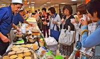 「ずんだシェイク」沖縄初上陸 牛タンや地酒も リウボウで「東北物産展」